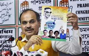 Assembly  Election 2021 News : ਕਾਂਗਰਸ ਨੇ ਬੰਗਾਲ ਦੀ ਸੰਸਕ੍ਰਿਤੀ ਦੀ ਰੱਖਿਆ ਸਮੇਤ ਕੀਤੇ ਅੱਠ ਵਾਅਦੇ