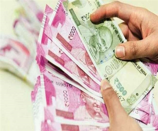 Savings 7th central pay commission latest news dearness allowance hike news agenda notes for the 48th meeting of national council jcm to be held on 26 june 2021