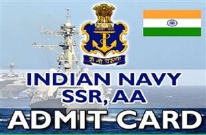 Indian Navy Admit Card: SSR ਤੇ AA ਅਹੁਦਿਆਂ 'ਤੇ ਭਰਤੀ ਪ੍ਰੀਖਿਆ ਦੇ ਐਡਮਿਟ ਕਾਰਡ ਜਾਰੀ, ਇੰਝ ਕਰੋ ਡਾਊਨਲੋਡ