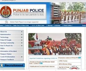 Punjab Police Head Constable 2021: ਪੰਜਾਬ 'ਚ ਜਲਦ ਸ਼ੁਰੂ ਹੋਵੇਗੀ ਹੈੱਡ ਕਾਂਸਟੇਬਲ ਦੀਆਂ 700 ਤੋਂ ਜ਼ਿਆਦਾ ਆਸਾਮੀਆਂ 'ਤੇ ਭਰਤੀਆਂ, ਸਤੰਬਰ 'ਚ ਹੋਵੇਗੀ ਪ੍ਰੀਖਿਆ