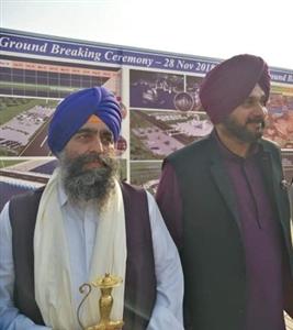Punjab Congress : ਨਵਜੋਤ ਸਿੰਘ ਸਿੱਧੂ ਨੂੰ ਪਾਕਿਸਤਾਨੀ ਸਿੱਖਾਂ ਨੇ ਦਿੱਤੀ ਵਧਾਈ