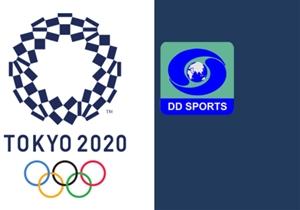 Tokyo Olympics Live DD Sports : ਡੀਡੀ ਸਪੋਰਟਸ 'ਤੇ ਹੋਵੇਗਾ ਖੇਡਾਂ ਦੇ ਮਹਾਕੁੰਭ ਦਾ ਸਿੱਧਾ ਪ੍ਰਸਾਰਣ