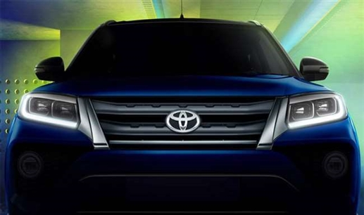 Toyota Urban Cruiser will be launched in India tomorrow the price may be only 8 lakh find out what will be special in the feature