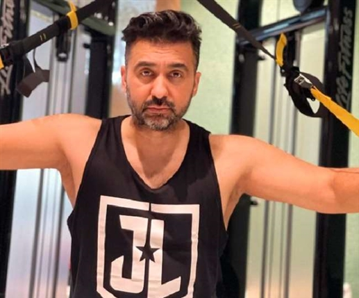 Raj Kundra had to accept this condition to get bail Bell was not found on a bond of only Rs 50000