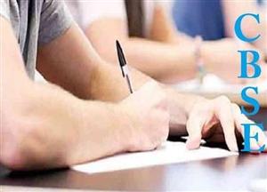 CBSE Reading Mission : ਵਿਦਿਆਰਥੀਆਂ ਦੀ ਪੜਾਈ ਦੇ ਪ੍ਰਤੀ ਰੁਚੀ ਵਧਾਉਣਗੇ ਸੀਬੀਐੱਸਈ ਰੀਡਿੰਗ ਮਿਸ਼ਨ, ਦੋ ਸਾਲ ਦਾ ਪ੍ਰੋਗਰਾਮ ਸ਼ੁਰੂ