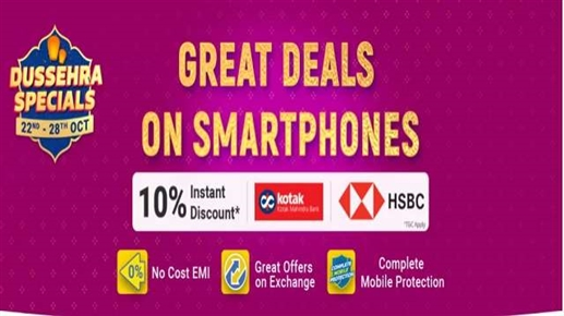Flipkart Dusshera Specials launches sale then a great opportunity to buy this smartphone at low price