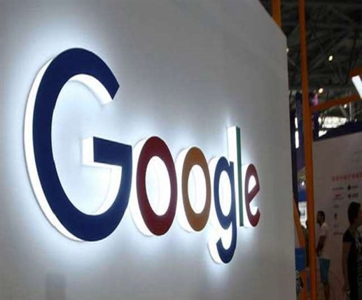 Google invests more than 50 million in social commerce platform Meesho|Google ਨੇ ਕੀਤਾ ਸੋਸ਼ਲ ਕਾਰਮਸ ਪਲੇਟਫਾਰਮ Meesho 'ਚ 50 ਮਿਲੀਅਨ ਡਾਲਰ ਤੋਂ ਜ਼ਿਆਦੇ ਦਾ ਨਿਵੇਸ਼