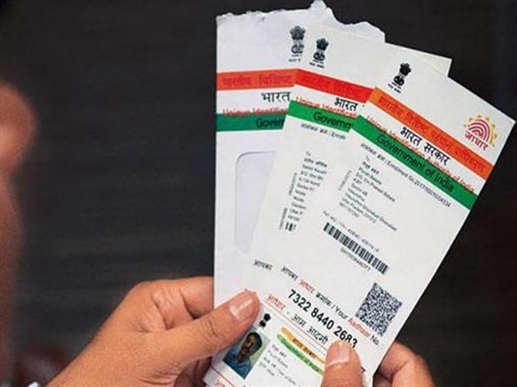 Aadhaar Card does not have a beautiful photo so you can make changes own