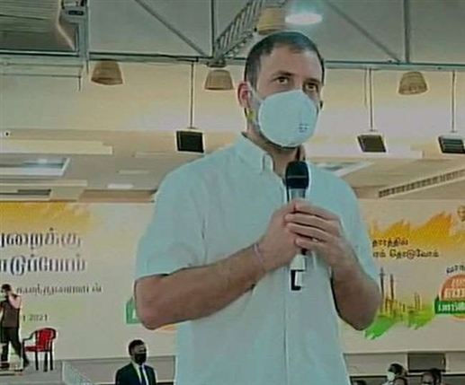 Rahul Gandhi s election campaign in Tamil Nadu has been trumpeted says  GST will be restructured if he comes to power
