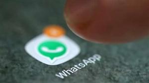 WhatsApp ਦੇ ਉਹ ਪੰਜ ਸੀਕਰੇਟ ਫੀਚਰ, ਜੋ ਤੁਹਾਡੀ ਲਾਈਫ ਬਣਾ ਦੇਣਗੇ ਆਸਾਨ, ਜਾਣੋ ਕਿਵੇਂ ਕਰੀਏ ਇਸਤੇਮਾਲ