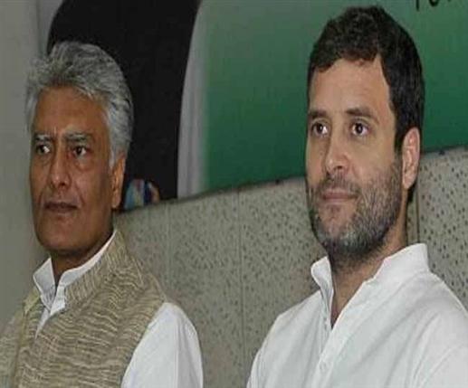 Sunil Jakhar and Manpreet Singh Badal met Congress leader Rahul Gandhi in Delhi