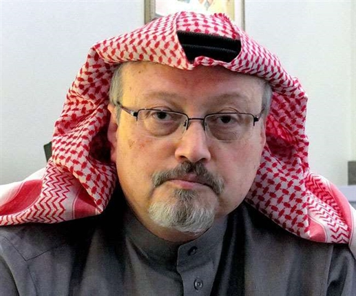 Saudi agents involved in journalist Khashoggi assassination received training in US cleared by State Department