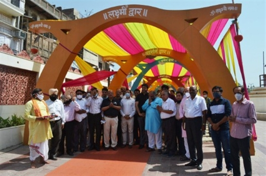 Inauguration of nine doors of God at the museum at Durgiana Tirath
