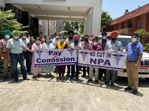 protest against punjab govt in barnala