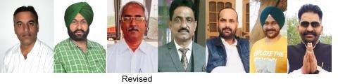 Gujjar Maha Sabha appoints six district presidents