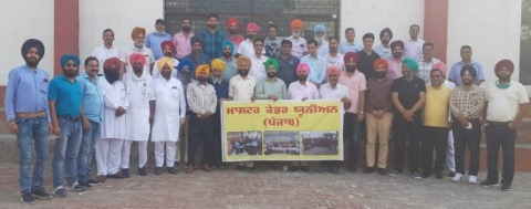Master Cadre Union launched a front against the Finance Minister
