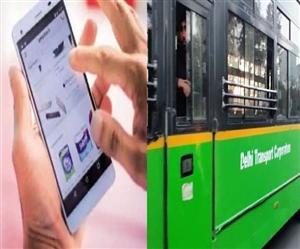Delhi Bus Service 2021: ਈ-ਟਿਕਟ ਤੋਂ ਬਾਅਦ ਬਸ ਦੇ ਸਫ਼ਰ 'ਚ ਹੁਣ ਮਦਦਗਾਰ ਹੋਵੇਗੀ ਆਵਾਜ਼