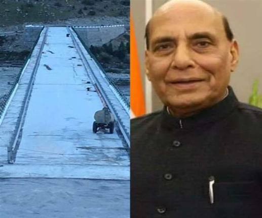rajnath inaugrate Darcha bridge on thuresday