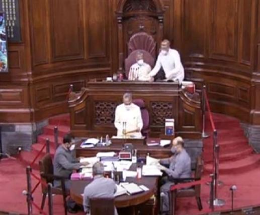Parliament Session LIVE