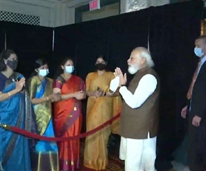 PM Modi US Visit: ਪੀਐਮ ਮੋਦੀ ਦੀ ਅੱਜ ਕਮਲਾ ਹੈਰਿਸ ਨਾਲ ਮੁਲਾਕਾਤ, ਦਿੱਗਜ਼ ਕੰਪਨੀਆਂ ਦੇ CEO ਨਾਲ ਕਰਨਗੇ ਬੈਠਕ