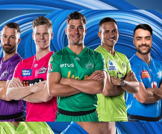 Big change in BBL now 3 foreign players will get a chance in playing XI