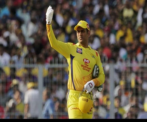 MS Dhoni can play in this T20 league after IPL many franchises desperate to sign