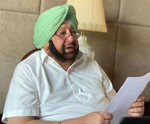 Captain Amarinder Singh Comment on BJP