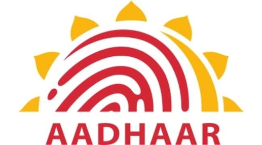 what is esign aadhaar card how it works know how you can esign your aadhaar online | ਘਰ ਬੈਠੇ ਕਿਵੇਂ Aadhaar Card ਕਰੀਏ eSign? ਫਾਲੋ ਕਰੋ ਸਟੈੱਪ-ਬਾਇ-ਸਟੈੱਪ ਪ੍ਰੋਸੈੱਸ, ਜਾਣੋ ਕੀ ਹਨ ਇਸ ਦੇ ਫਾਇਦੇ