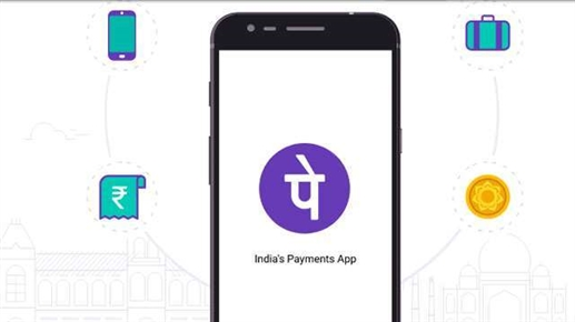 phonepe charging processing fees for mobile recharge upi  based transactions above