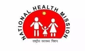 National Health Mission Jobs National Health Mission pulls out more than 3000 vacancies|ਨੈਸ਼ਨਲ ਹੈਲਥ ਮਿਸ਼ਨ ਨੇ ਕੱਢੀਆਂ 3000 ਤੋਂ ਜ਼ਿਆਦਾ ਵਕੈਸੀਆਂ, ਬਿਨਾਂ ਟੈਸਟ ਹੋਵੇਗੀ ਭਰਤੀ