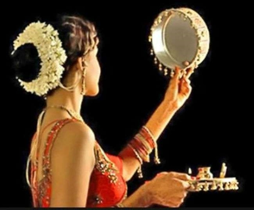 Special auspicious yoga is taking place this time on Karwa Chauth learn about auspicious auspiciousness method of worship and rules of fasting