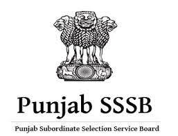 PSSSB Clerk Recruitment 2021: ਪੰਜਾਬ 'ਚ ਬੀਏ ਪਾਸ ਨੌਜਵਾਨਾਂ ਲਈ 2789 ਅਸਾਮੀਆਂ 'ਤੇ ਸਰਕਾਰੀ ਨੌਕਰੀ ਲੈਣ ਦਾ ਮੌਕਾ, 15 ਅਤੇ 18 ਨਵੰਬਰ ਤਕ ਕਰੋ ਅਪਲਾਈ