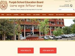 PSEB Punjab School Education Board released fee schedule for next Acdemic year