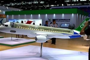 US may ban exports of 89 Chinese companies