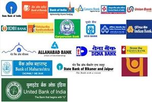 Bank Holidays after Diwali : ਇਨ੍ਹਾਂ ਸ਼ਹਿਰਾਂ 'ਚ ਦੀਵਾਲੀ ਤੋਂ ਬਾਅਦ ਵੀ ਬੰਦ ਰਹਿਣਗੇ ਬੈਂਕ, ਪਹਿਲਾਂ ਹੀ ਨਿਪਟਾ ਲਉ ਆਪਣੇ ਕੰਮ