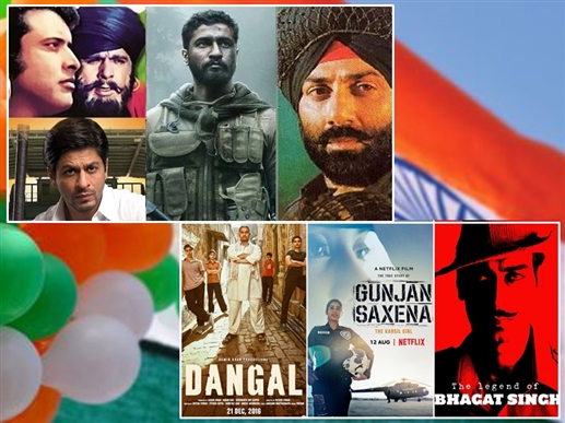 Watch these patriotic films on this Republic Day