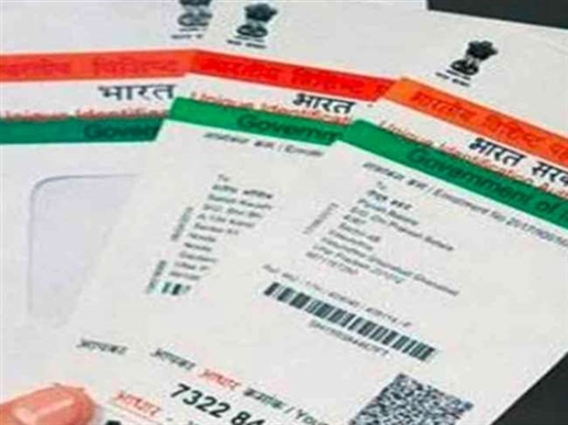 Where your base is being used Aadhar Card