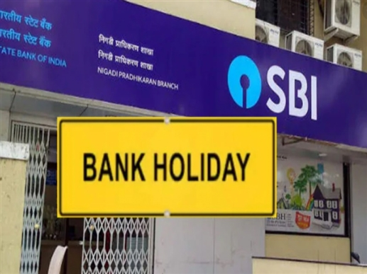bank holidays in march banks will be closed for the entire 11 days in march this is the complete list