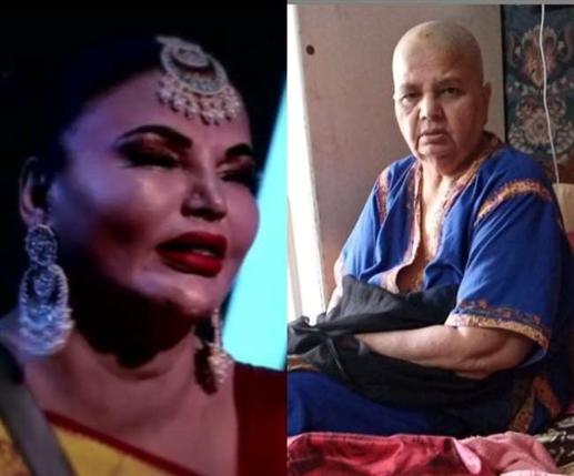 Rakhi Sawants mother is battling cancer