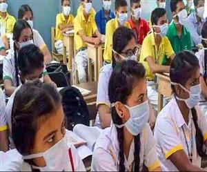 PSEB 12th Board Exam 2021 : ਸਿਰਫ਼ ਲਾਜ਼ਮੀ ਵਿਸ਼ਿਆਂ ਲਈ ਪੰਜਾਬ ਬੋਰਡ ਕਰਵਾ ਸਕਦਾ ਹੈ 12ਵੀਂ ਦੀਆਂ ਪ੍ਰੀਖਿਆਵਾਂ, ਪੜ੍ਹੋ ਡਿਟੇਲ