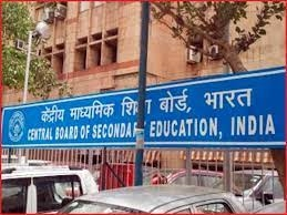 The apex court directed all the state boards to declare the 12th results by July 31