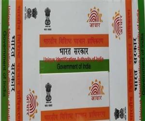 Aadhaar Card 'ਚ ਹੁਣ ਘਰ ਬੈਠੇ ਨਹੀਂ ਅਪਡੇਟ ਕਰ ਸਕੋਗੇ ਇਹ ਡਿਟੇਲ, UIDAI ਨੇ ਪੱਕੇ ਤੌਰ 'ਤੇ ਬੰਦ ਕੀਤੀ ਸਰਵਿਸ