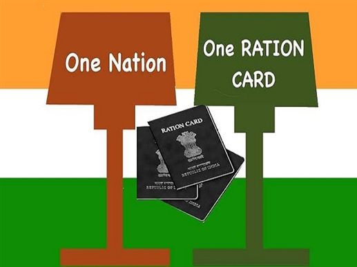 One country one ration card five states with the implementation will be able to take additional loans