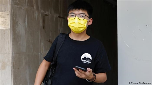 Pro democracy leader Wong arrested in Hong Kong