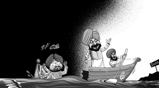 Interesting politics of Punjab