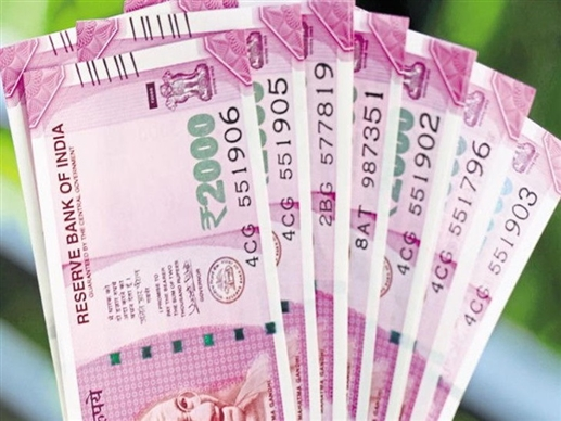 Loan Moratorium Guideline issued by Finance Ministry on interest rebate on loans money will come into account