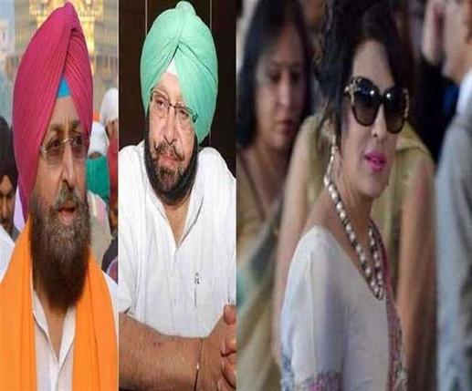 congress rajya sabha member pratap bajwa said he did not meet captain amarinder friend aroosa alam