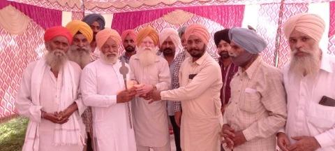 Parkash Purab