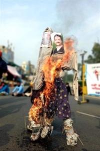 "P""9 unemployed teacher protest against govt"