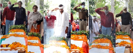 Funeral of BSF jawan SI Rakesh Kumar with official honors